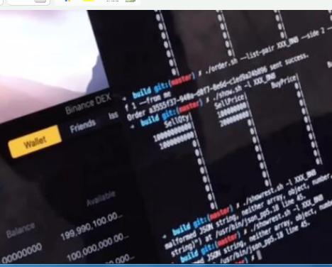 币安推出了公链Binance Chain去中心化交易所将在这条链上运行