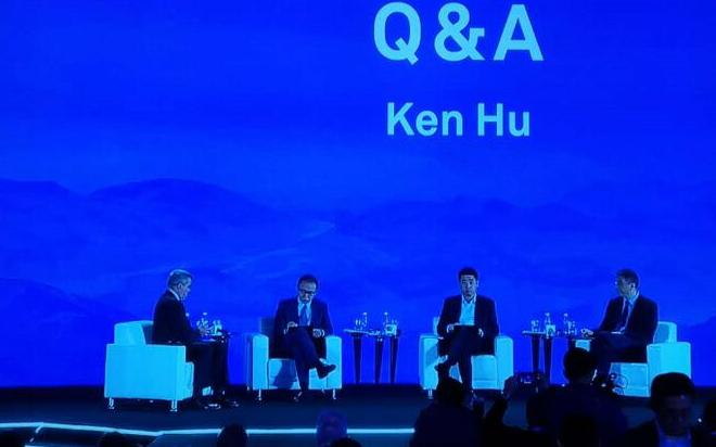 """""""5G定價策略、網絡安全挑戰和創新驅動"""" 華為高管就熱點問題答中外記者問"""