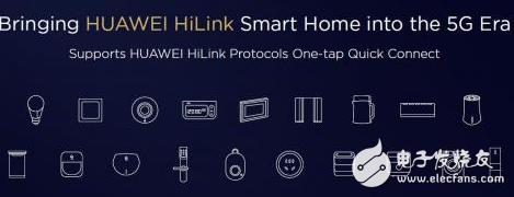 华为5G CPE Pro被低估 不仅仅是5G信号转WiFi