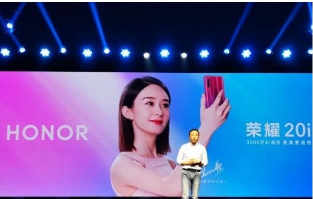 荣耀正式发布了全新的荣耀20i手机搭载麒麟710...