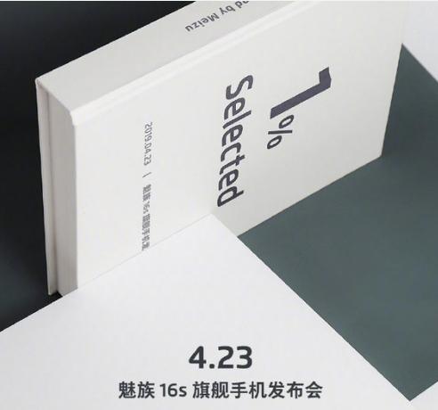 魅族16s将于4月23日在珠海发?#21363;?#36733;了骁龙855处理器和4800万像素镜头
