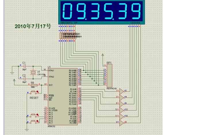 使用单片机进行数字钟系统的设计资料合集