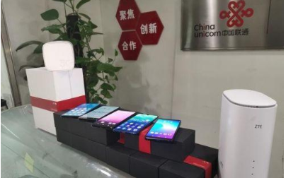 首批5G手机到位 公众首次零距离接触