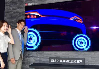 LGD表示 OLED面板暂时不会进入中低端电视市场