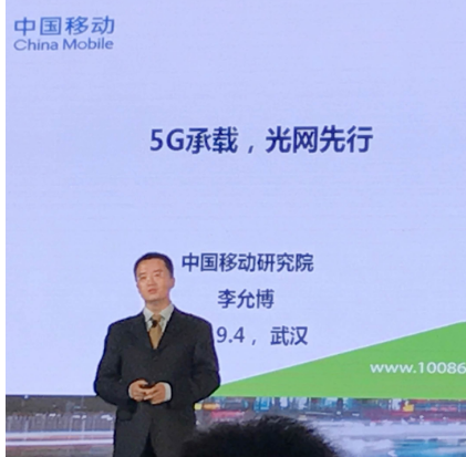 5G網絡離不開光纖和機房等基礎設施的支持