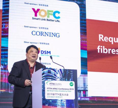 基于光纤物理资源实现的固移融合在5G时代面临严峻的挑战