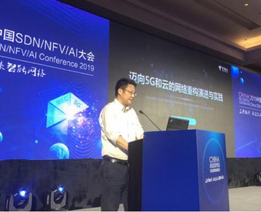 中国电信计划在10年内实现80%网络功能虚拟化