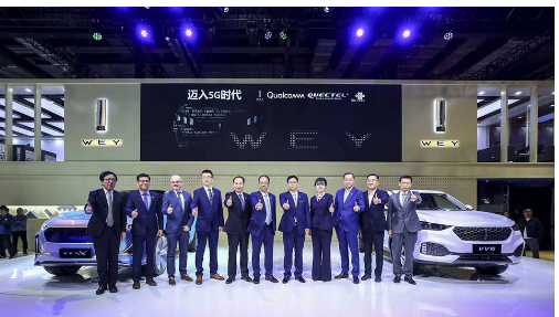 移遠通信攜手長城汽車和中國聯通計劃展開5G戰略合...