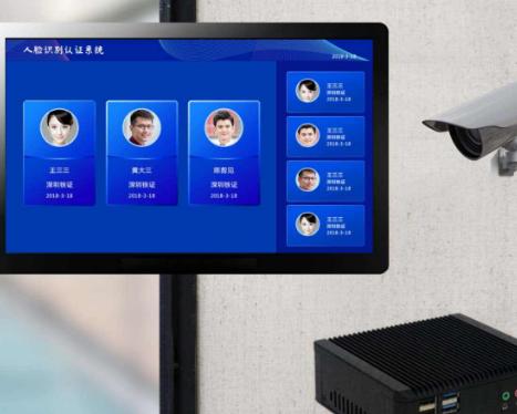 详解人脸识别行业应用领域及发展驱动因素