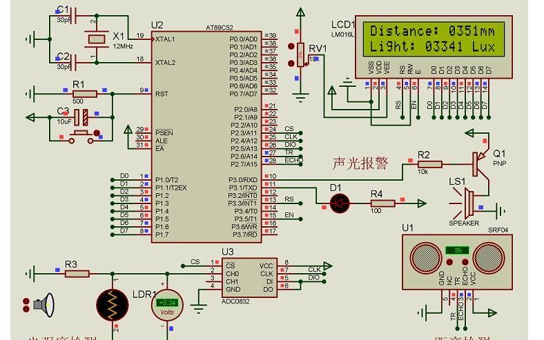 ESP32点亮一盏LED灯的程序免费下载