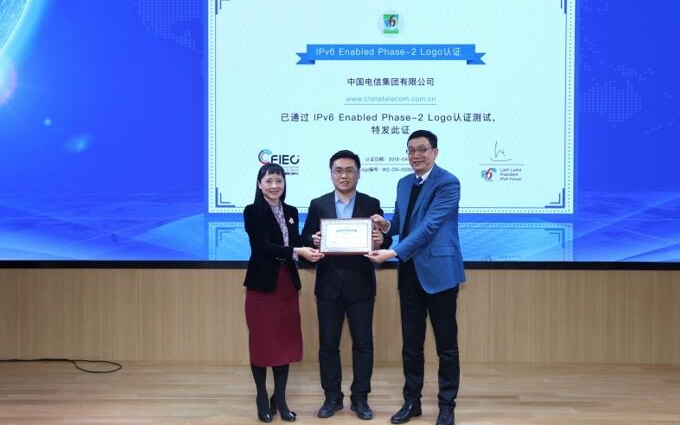 IPv6 Enabled网站认证全面升级 中国电信官网首批通过