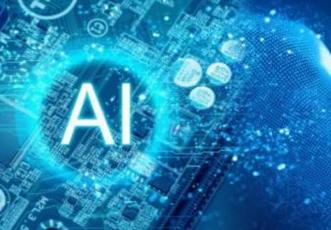 AI黄金时代 机遇与隐忧并存