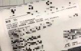 一張疑似魅族16S的配置清單曝光,展示了新機的部...