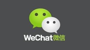 微信广告团队发布公告 朋友圈广告@好友评论互动能力全量开放