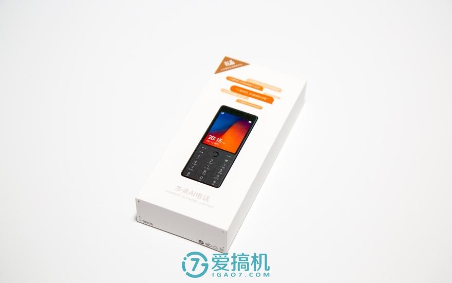 多亲AI手机Qin1s体验 作为备用机和老人机来说是及格的