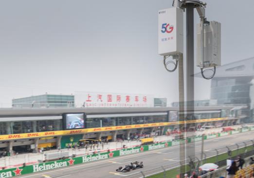 上海电信将5G体验首次带入了F1大赛现场