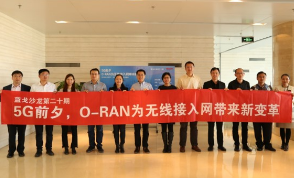 O-RAN将助力通信行业提升5G时代面向垂直行业...