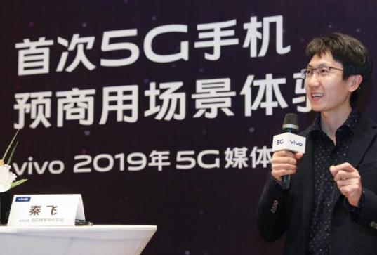vivo 5G手机各项功能完备都已具有预商用条件