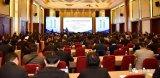 2019首届魏都论坛暨泛在电力物联网高端技术研讨会在古都许昌召开