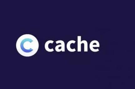 Cache项目将帮助加密货币社区走向更加分散的世...