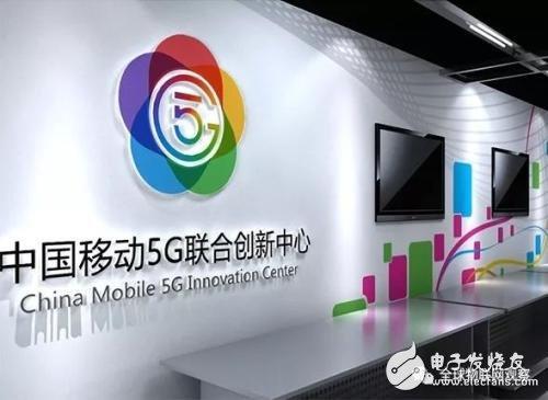 苗圩:5G最大的应用是移动状态的物联网,而移动物...