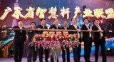2019即将成为中国 5G的商用元年,智慧灯杆...