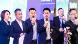 """华为已经将安防业务融入公司聚焦的""""主航道"""""""