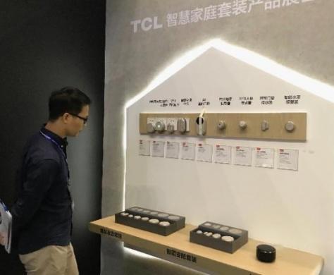近年来中国智能家居市场快速增长 但产品间的互联互通不尽如人意
