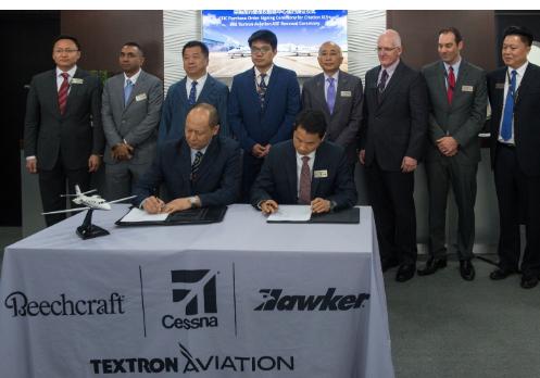 德事隆航空与校飞中心正式签订了新校验飞机购置合同