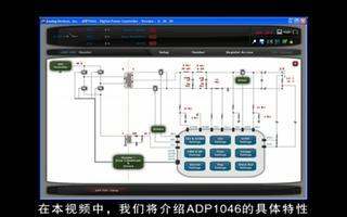 ADP1046数字副边控制器的故障排除方法