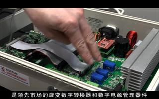 工業電機控制應用的整個信號鏈的介紹