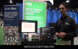 ADP107x系列隔离式控制器的性能分析
