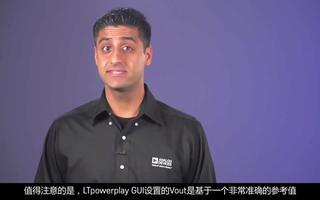 如何通过PMBus数字接口调整负载点或电源