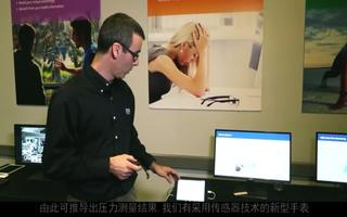 通过数据采集平台进行皮肤电活动的测量