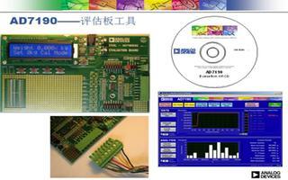 AD7190适合高精密测量应用的模数转换器