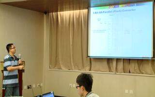 哈尔滨站-周伟:Σ-Δ型ADC的基础概念及应用分析(3)