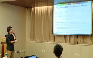 哈尔滨站-杨松岩:如何实现SAR型ADC系统的设计与调试(2)