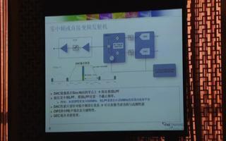 石家庄站-周伟:RF发射机的设计及发展趋势分析(1)
