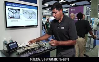 简化RF设计中元器件和构建信号链的方式