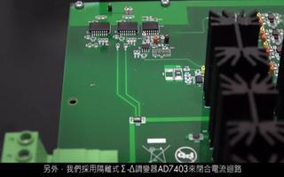 用于工业马达控制系統的隔离技术