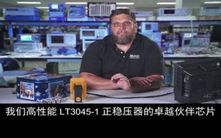 LT3094低压差负线性稳压器的性能及应用