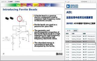 电压型、反馈型放大器的应用常识