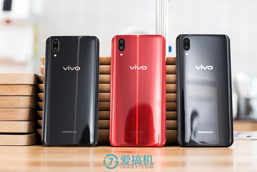 vivoX21黑金屏幕指纹版高清图赏