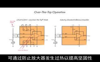 LT6375差动放大器可进行宽共模范围电流检测