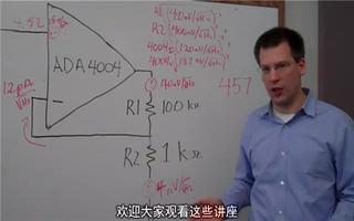 如何计算仪表放大器电路的总噪声