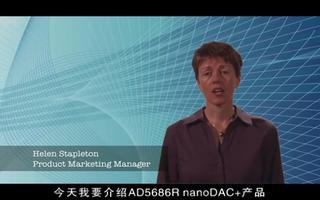 AD5686R nanoDAC+轨到轨精密DAC...