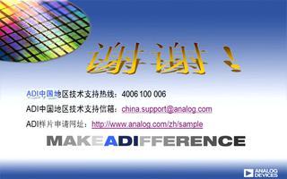 CN0185低成本模拟/模拟隔离器解决方案