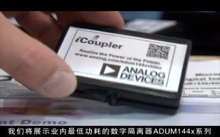ADuM124x和ADuM144x系列数字隔离器的展示介绍