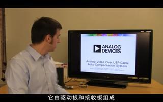 通过UTP电缆传输模拟视频的自动补偿系统的介绍
