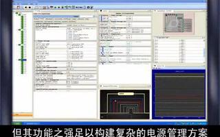 LTC2978数字电源监视器的应用